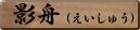 master_name03