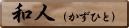 master_name04