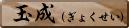 master_name05