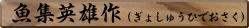 master_name06