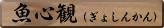 master_name07