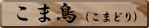 master_name11