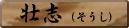 master_name14