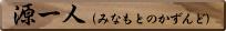 master_name15