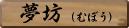 master_name16