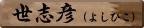 master_name22