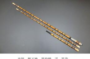 saokake184
