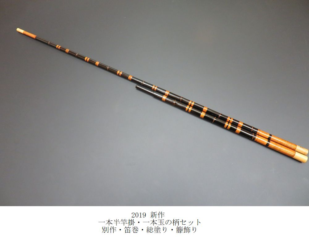 saokake187
