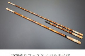 saokake188