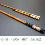 saokake189