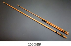saokake200