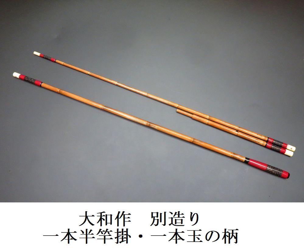 saokake201