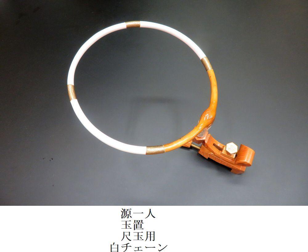 tamaoki046