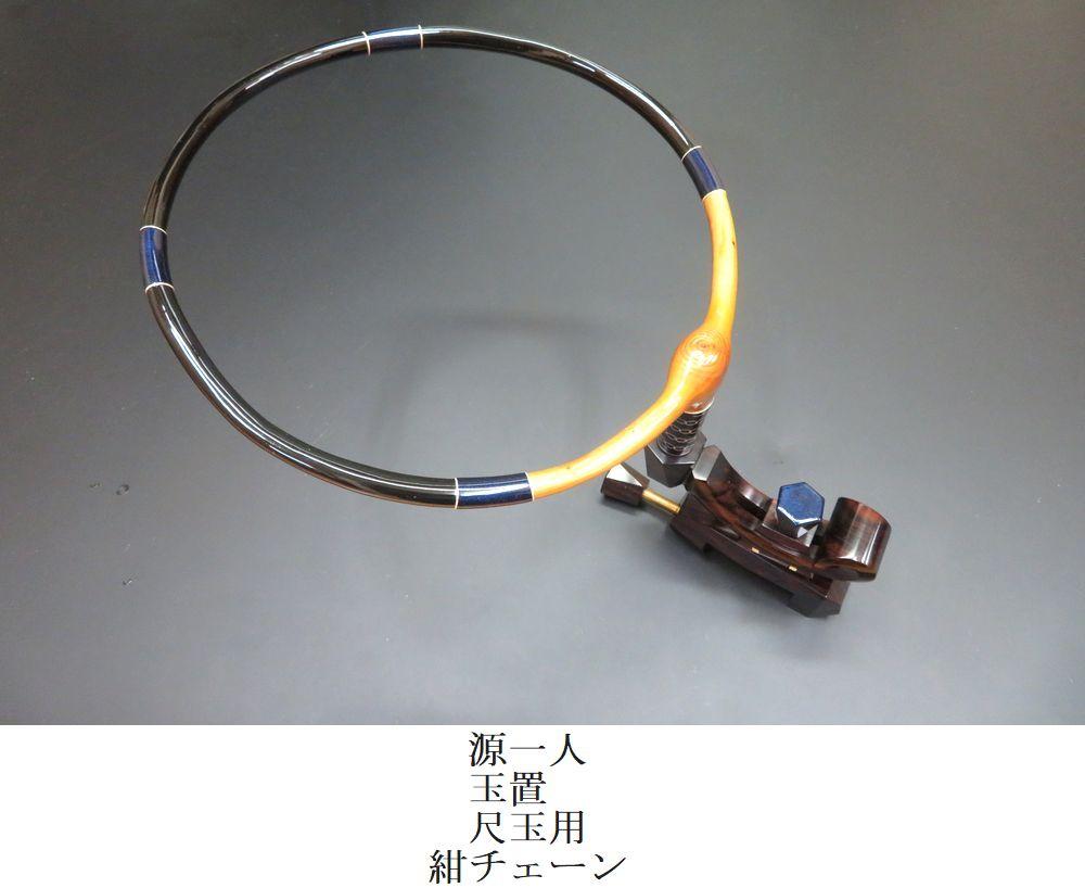 tamaoki047