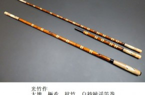 saokake205