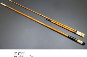 saokake206