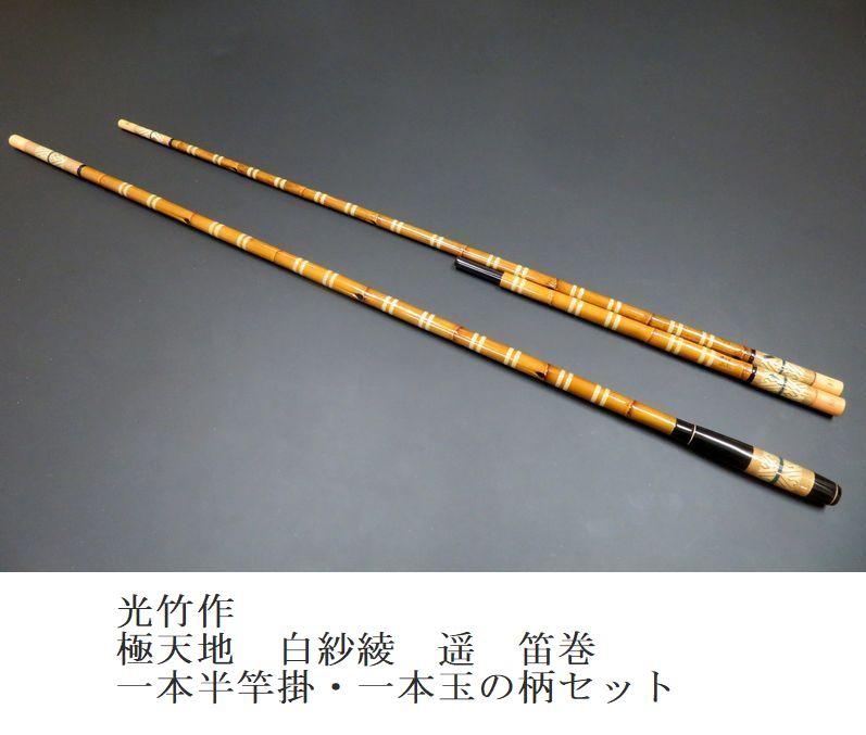 saokake208