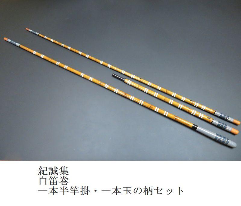 saokake210
