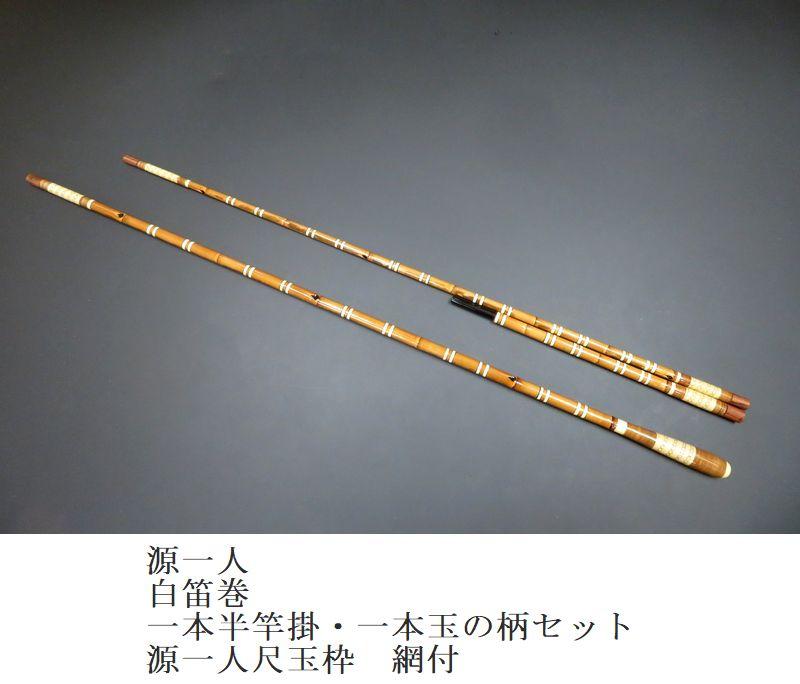 saokake212