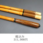 saokake213