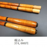 saokake214