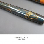 saokake217