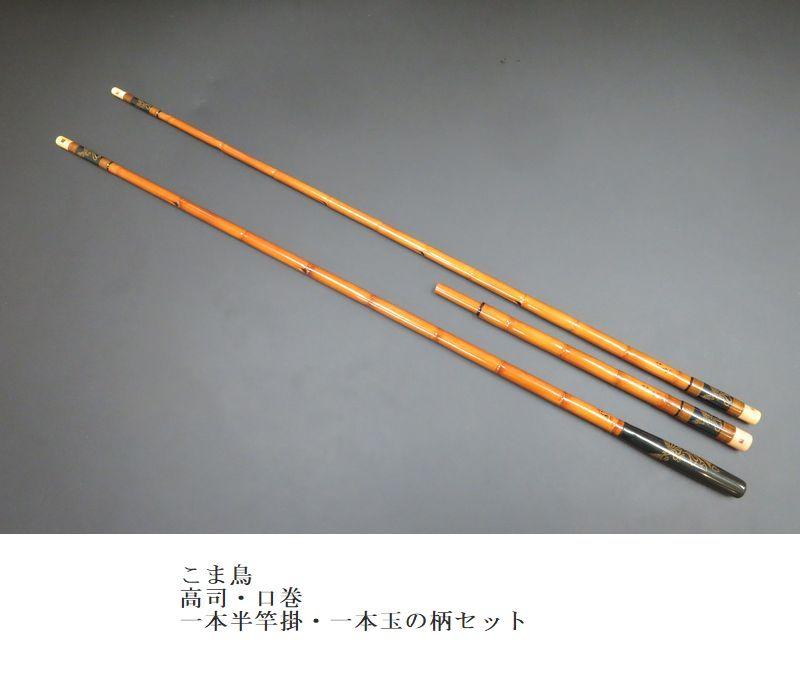 saokake218