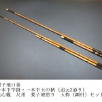 saokake219