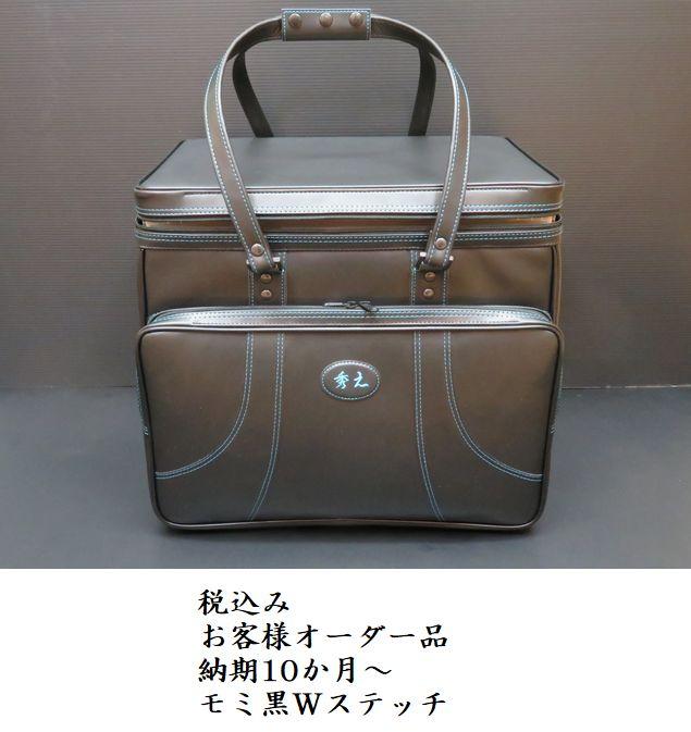 bag0011