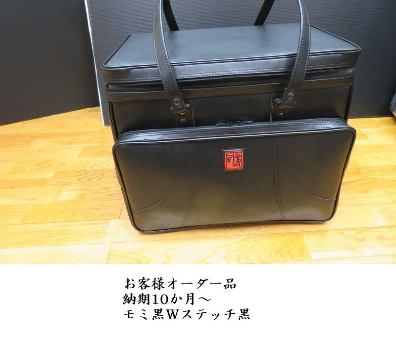 bag0012